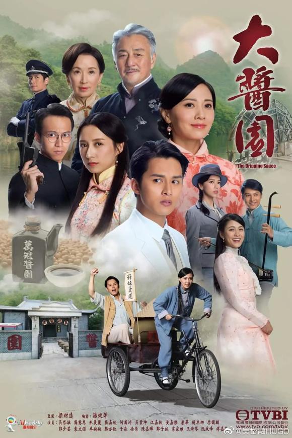 2020年大陆国产剧《大酱园国语》连载至04迅雷下载