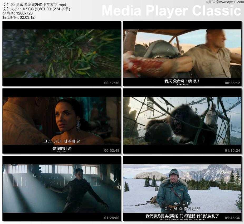 2019年美国6.2分奇幻冒险片《勇敢者游戏2:再战巅峰》HD中英双字迅雷下