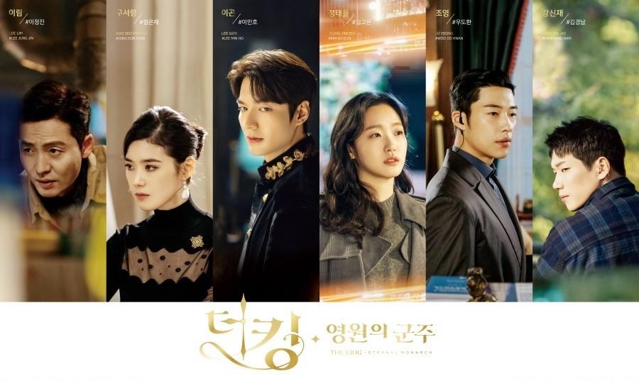 2020年韩国日韩剧《永远的君主》连载至06迅雷下载
