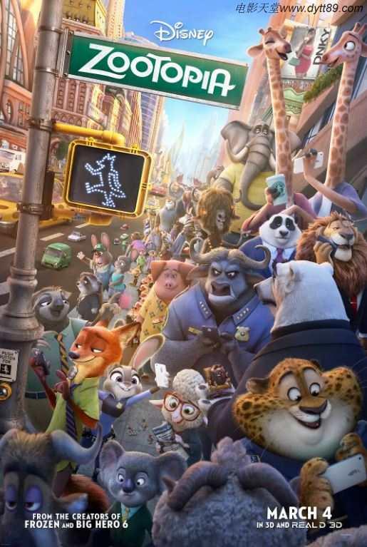 电影天堂每日经典推荐-动漫喜剧大片《疯狂动物城》迅雷下载